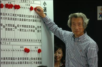 小泉首相.jpg