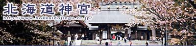神宮2.jpg