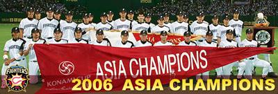 2006_asia_champion2.jpg