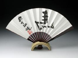hidariuma2.jpg