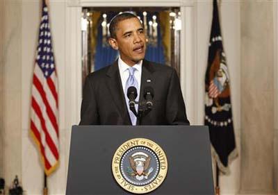obama1.jpg