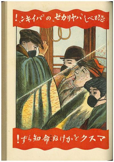 spain-flu1.jpg