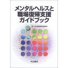 syokuba2.jpg