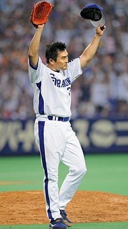 yamamasa200.jpg